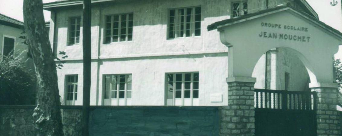 Le porche de l'école Jean Mouchet construit dans les années 1945, Ville de Tarnos